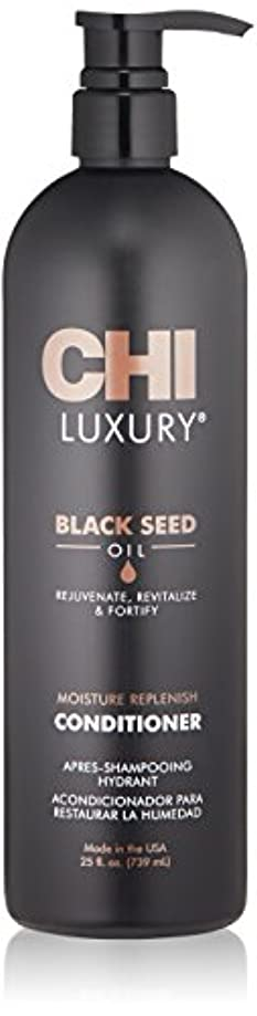 賞賛する静めるカップルCHI Luxury Black Seed Oil Moisture Replenish Conditioner 739ml/25oz並行輸入品