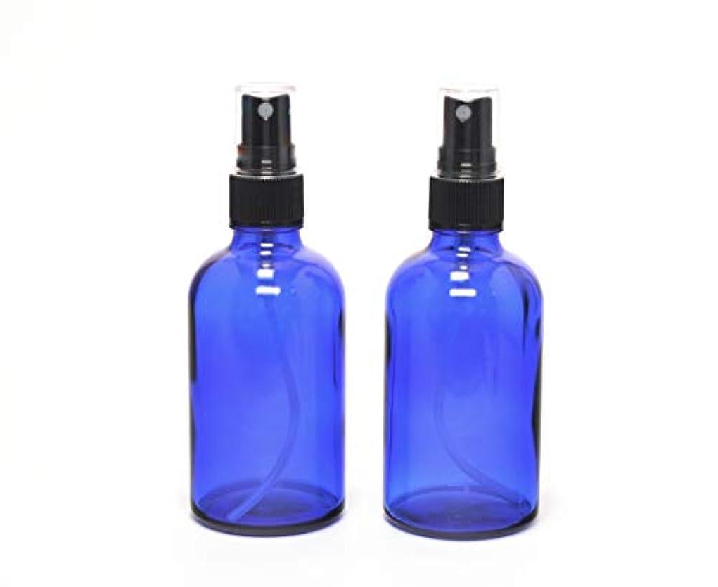 加速度放棄法律遮光瓶 蓄圧式ミストのスプレーボトル 100ml コバルトブルー / ( 硝子製?アトマイザー )ブラックヘッド × 2本セット