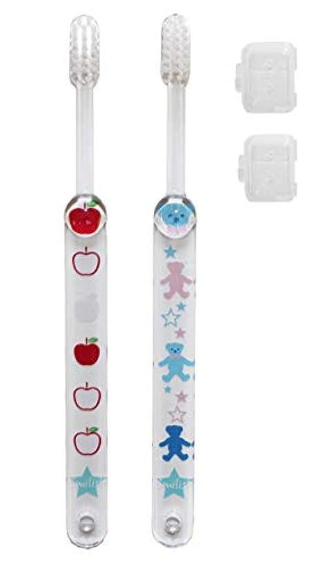 注釈篭人里離れた子ども歯ブラシ(キャップ付き) 女の子2本セット アップル ABCくま柄