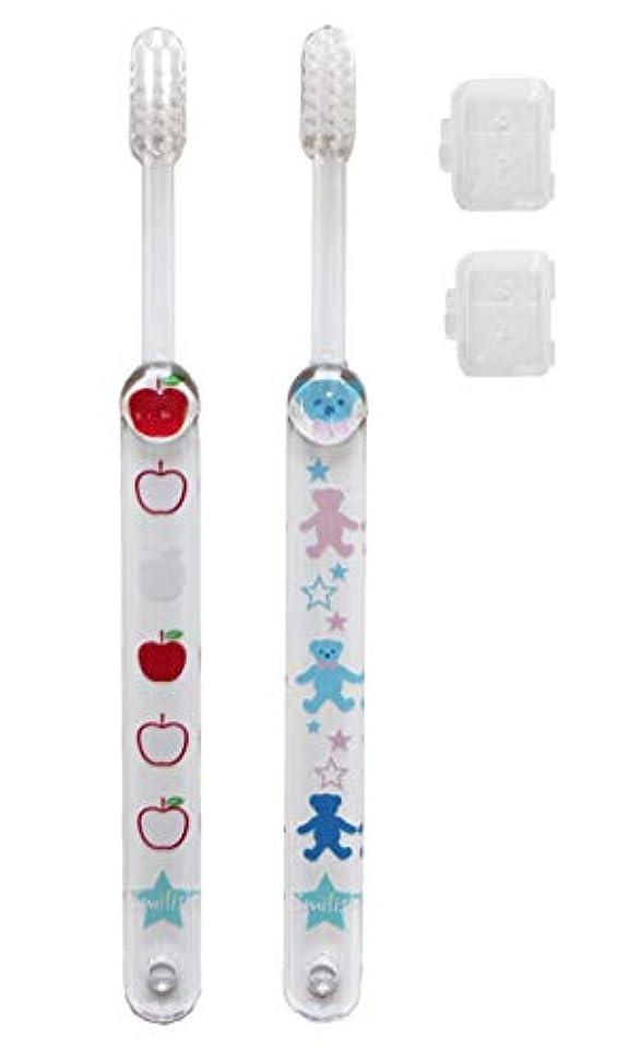 日常的に柔らかい足材料子ども歯ブラシ(キャップ付き) 女の子2本セット アップル ABCくま柄
