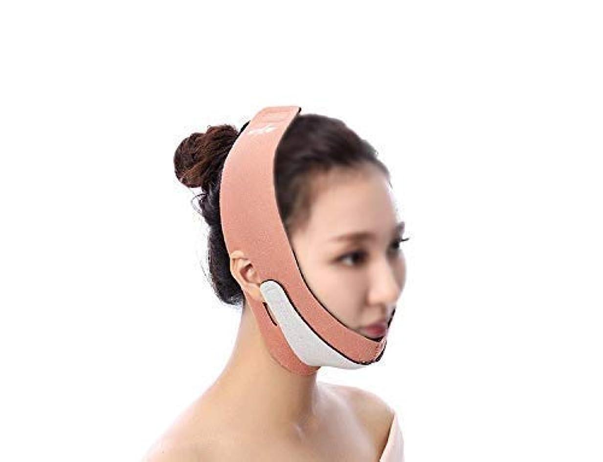 レンジジャンプする行商人顔のマッサージ師の二重あごの包帯ベルトを細くするヘルスケアの薄い顔のマスク