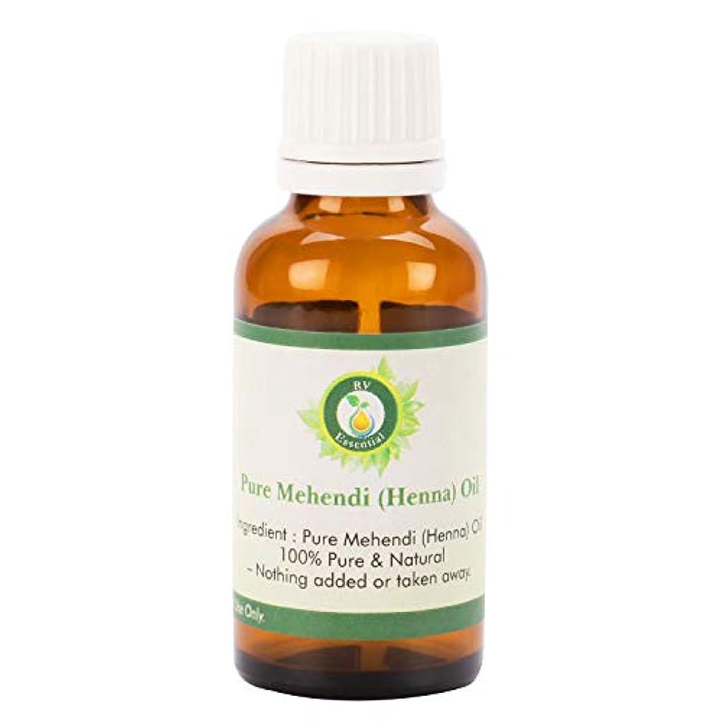 飲料副産物同化ピュアMehendi(ヘナ)オイル100ml (3.38oz)- (100%純粋でナチュラル) Pure Mehendi (Henna) Oil