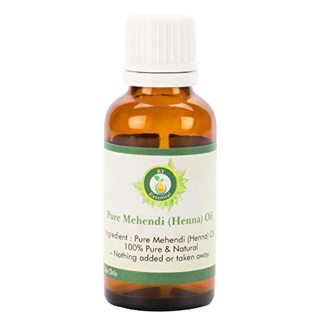 孤独迷彩要旨ピュアMehendi(ヘナ)オイル100ml (3.38oz)- (100%純粋でナチュラル) Pure Mehendi (Henna) Oil