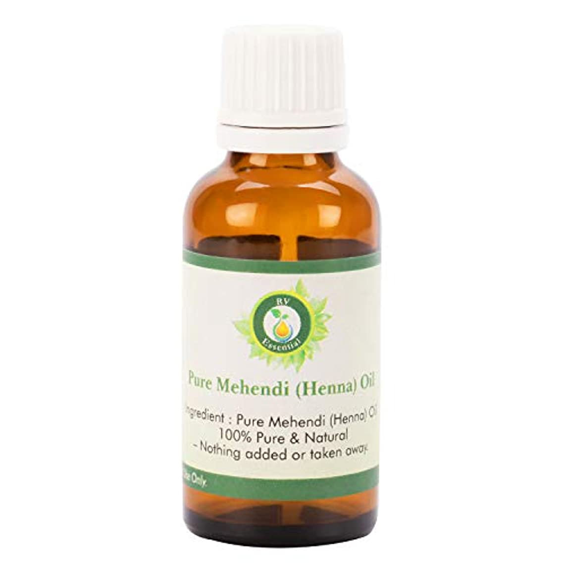 かどうかチョーク分岐するピュアMehendi(ヘナ)オイル100ml (3.38oz)- (100%純粋でナチュラル) Pure Mehendi (Henna) Oil