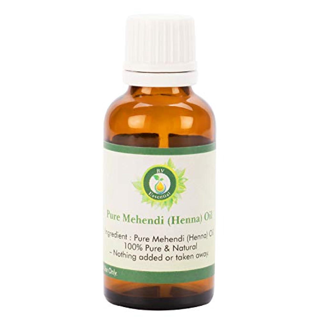 再発する常習的侵入ピュアMehendi(ヘナ)オイル100ml (3.38oz)- (100%純粋でナチュラル) Pure Mehendi (Henna) Oil