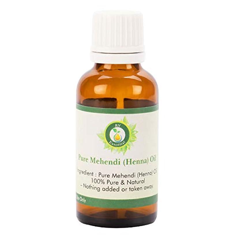 ネコなだめる解決するピュアMehendi(ヘナ)オイル100ml (3.38oz)- (100%純粋でナチュラル) Pure Mehendi (Henna) Oil
