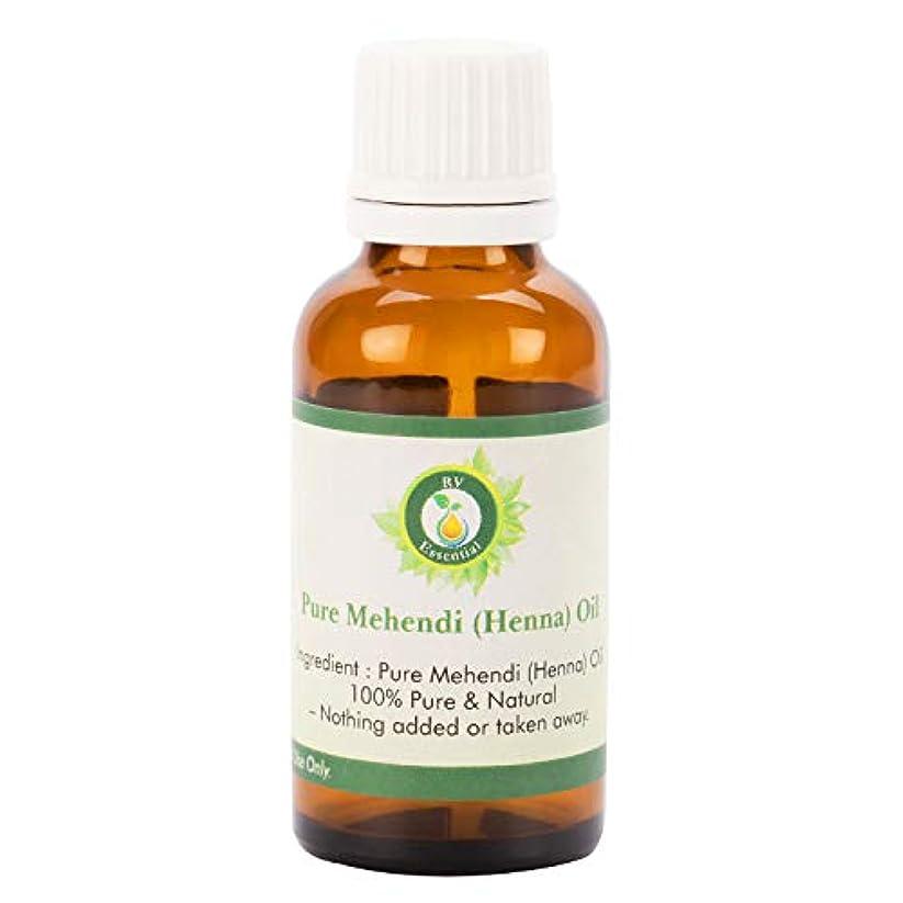 積極的に放課後光沢ピュアMehendi(ヘナ)オイル100ml (3.38oz)- (100%純粋でナチュラル) Pure Mehendi (Henna) Oil