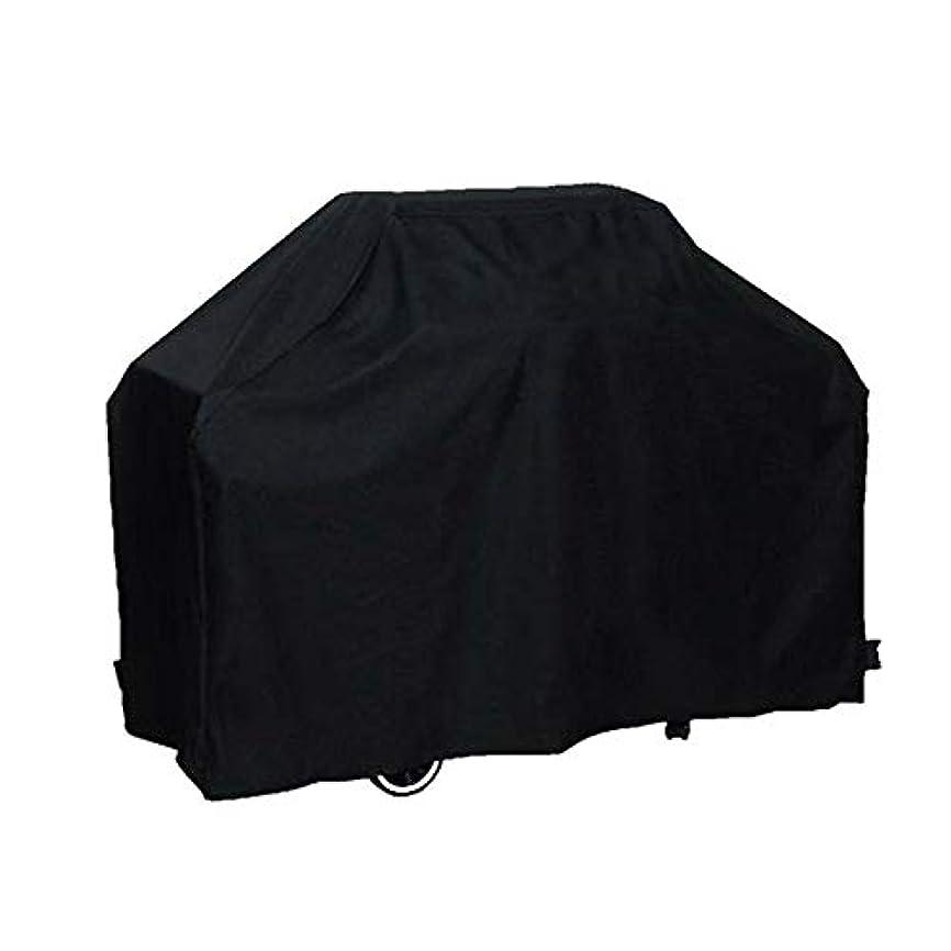 非アクティブ枯渇机ZEMIN 家具 カバー 庭園 ターポリンタープ 保護 防塵の 防水 シェード バーベキュー グリル 品質 オックスフォード布、 カスタマイズ可能 (色 : 黒, サイズ さいず : 145x61x117cm)