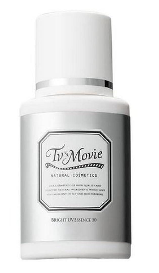 TV&MOVIE(ティビーアンドムービー) ブライトUVエッセンス50