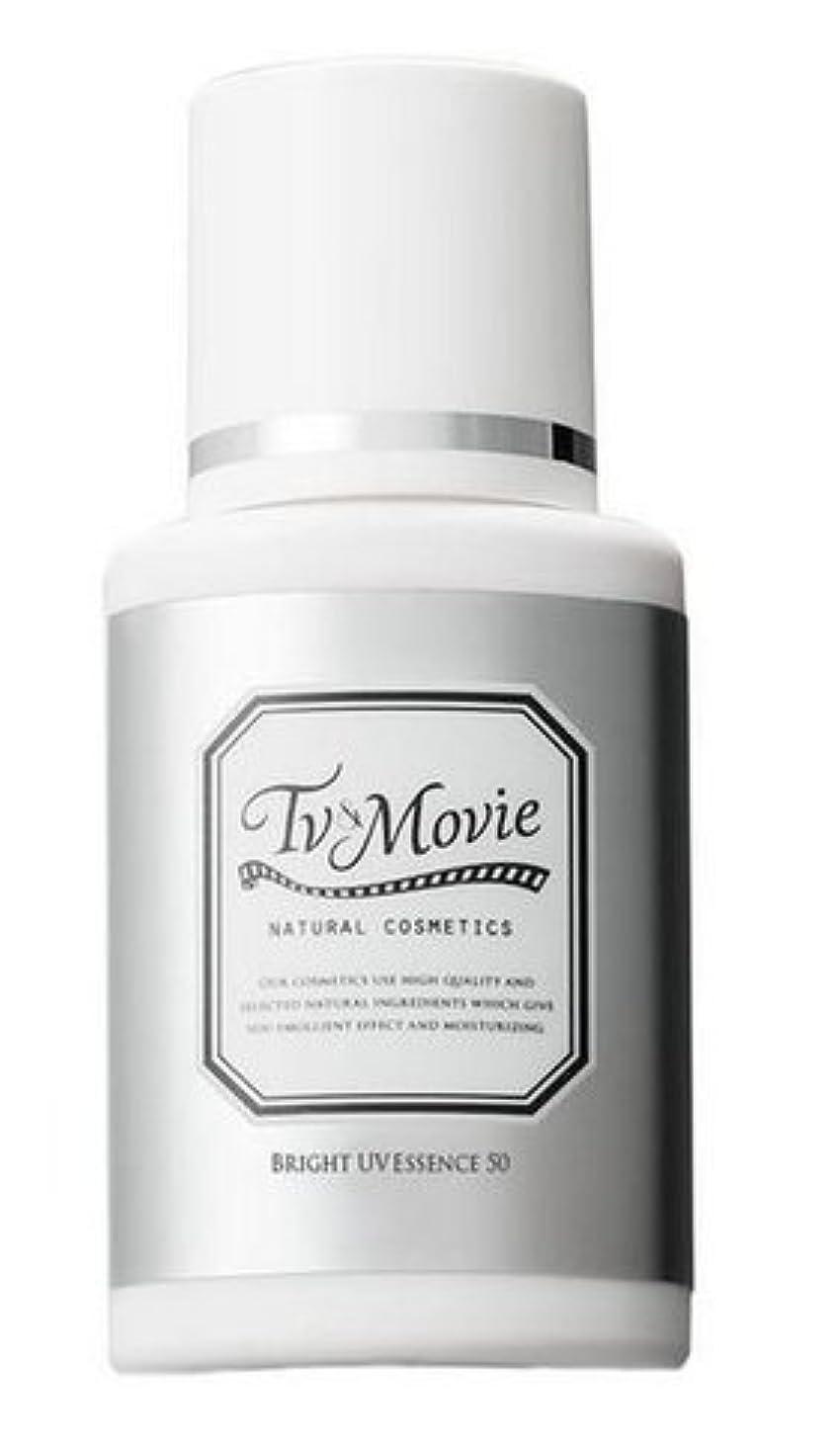恨み香ばしい助手TV&MOVIE(ティビーアンドムービー) ブライトUVエッセンス50