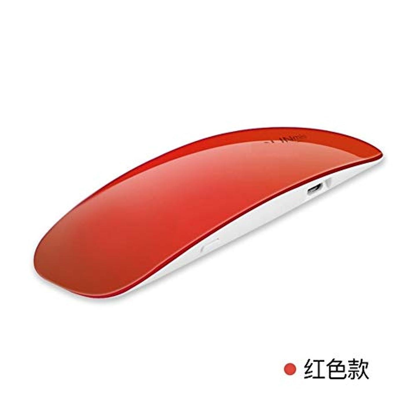 背景ピアノを弾く食器棚LittleCat ネイルマウスランプライト光線療法マシンミニUSBベーキング日ランプLEDライトセラピーランプ乾燥 (色 : 赤)