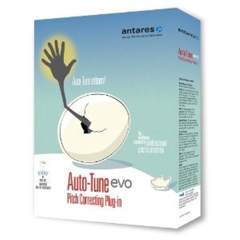 十分ですベース◆最新版◆ Auto-Tune Evo Native版 +ILOK セット ◆Pitch 補正ソフト 『並行輸入品』
