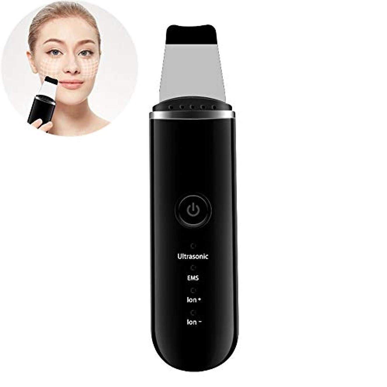 乳膜降ろす顔の皮膚スクラバーは、アンチエイジングアンチリンクルフェイス?アイネックボディスパケアマッサージ、美容機器電動工具を持ち上げるピーリング、ブラックヘッド死んだ皮膚ディープポアクレンジングを削除します