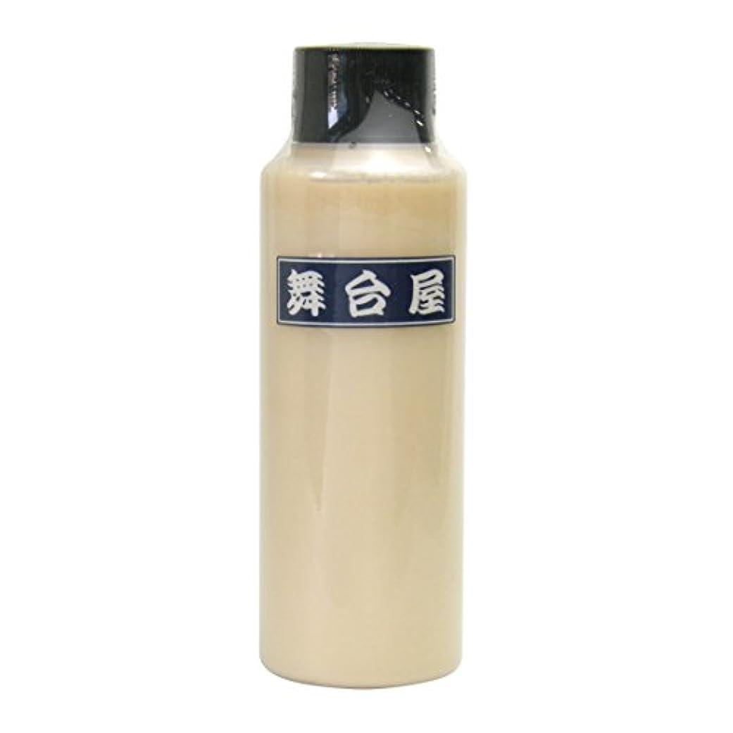 愛情ことわざ電報舞台屋 水白粉 ナチュラル-2