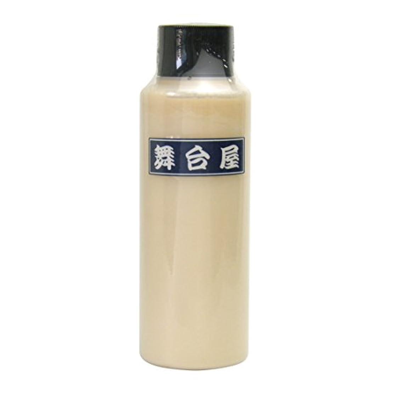 エキスパート経済特異性舞台屋 水白粉 ナチュラル-2