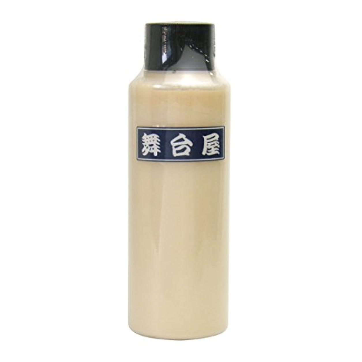 平日オーラル悲鳴舞台屋 水白粉 ナチュラル-2