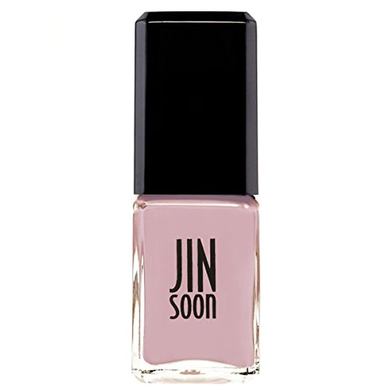 英語の授業がありますバタフライ愛国的な[ジンスーン] [ jinsoon] モクシ―(ピンク) MOXIE ジンスーン 5フリー ネイルポリッシュ ピンク 11mL