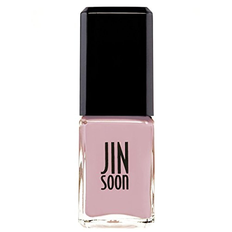 資金現実的解放[ジンスーン] [ jinsoon] モクシ―(ピンク) MOXIE ジンスーン 5フリー ネイルポリッシュ ピンク 11mL