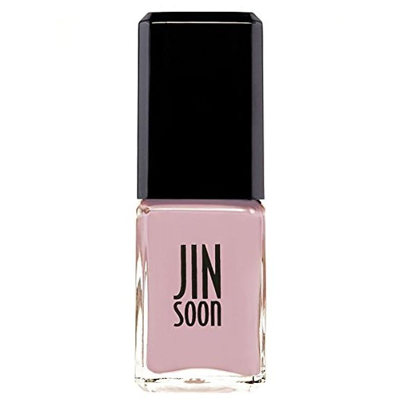 案件草各[ジンスーン] [ jinsoon] モクシ―(ピンク) MOXIE ジンスーン 5フリー ネイルポリッシュ ピンク 11mL