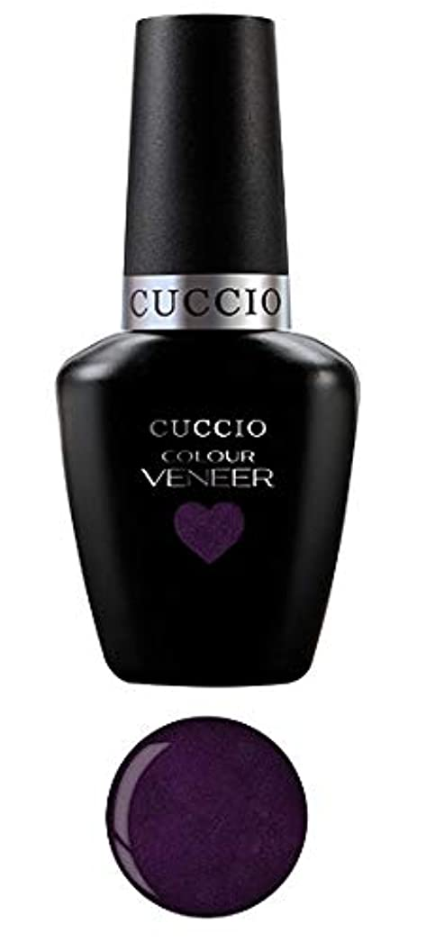 周波数神聖観察するCuccio MatchMakers Veneer & Lacquer - Brooklyn Never Sleeps - 0.43oz / 13ml Each