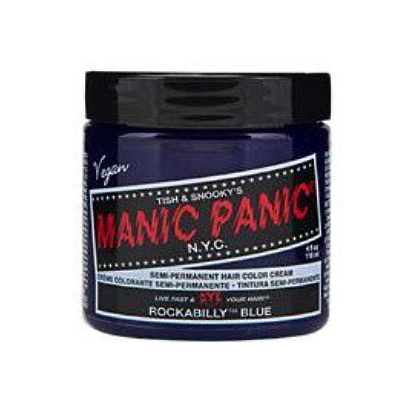 クリークレクリエーション制限MANIC PANIC マニックパニック Rockabilly Blue ロカビリーブルー 118ml