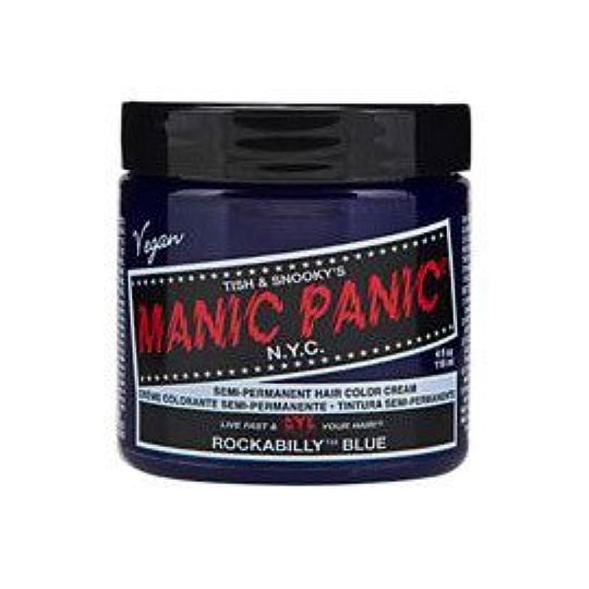 すり減る戻るラベンダーMANIC PANIC マニックパニック Rockabilly Blue ロカビリーブルー 118ml