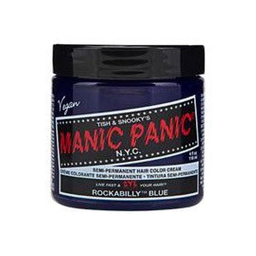 バストシリング統合するMANIC PANIC マニックパニック Rockabilly Blue ロカビリーブルー 118ml