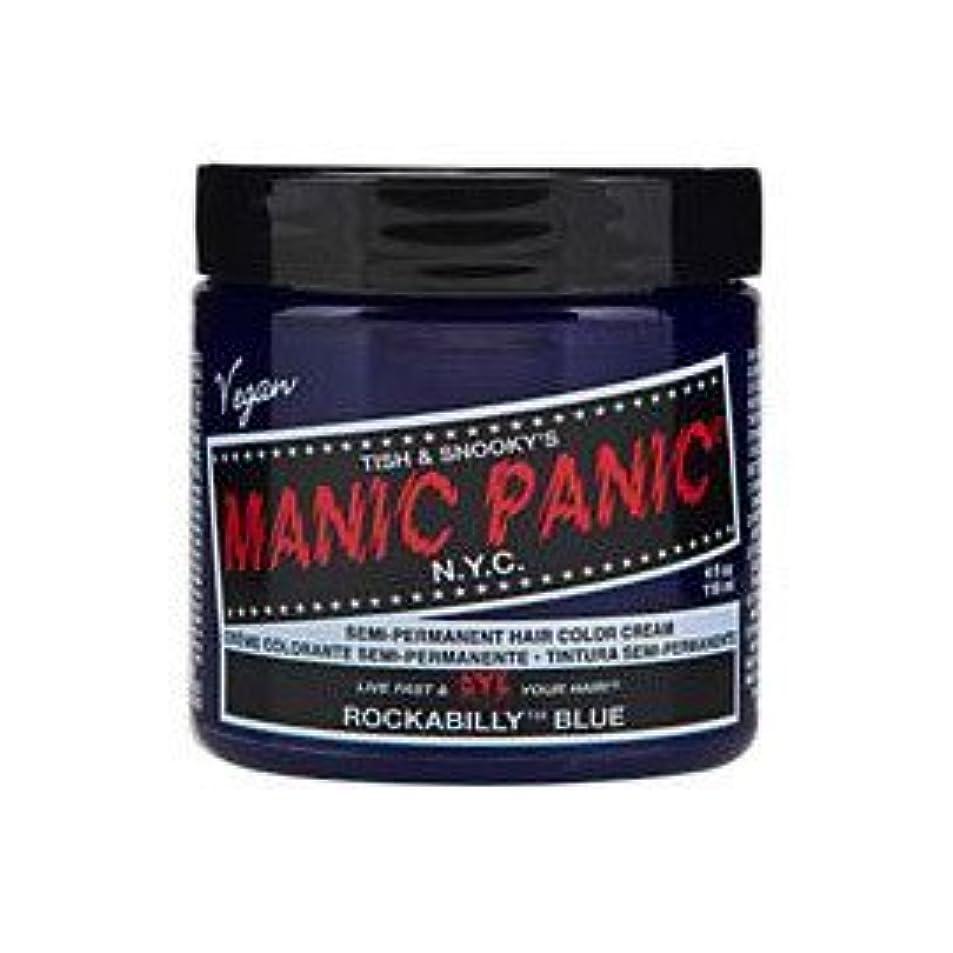疑い汚れるラジウムMANIC PANIC マニックパニック Rockabilly Blue ロカビリーブルー 118ml