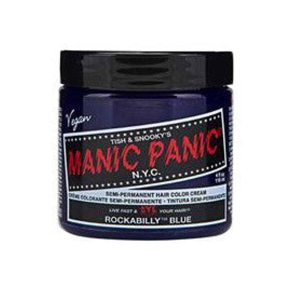 牛ピッチャー巻き取りMANIC PANIC マニックパニック Rockabilly Blue ロカビリーブルー 118ml