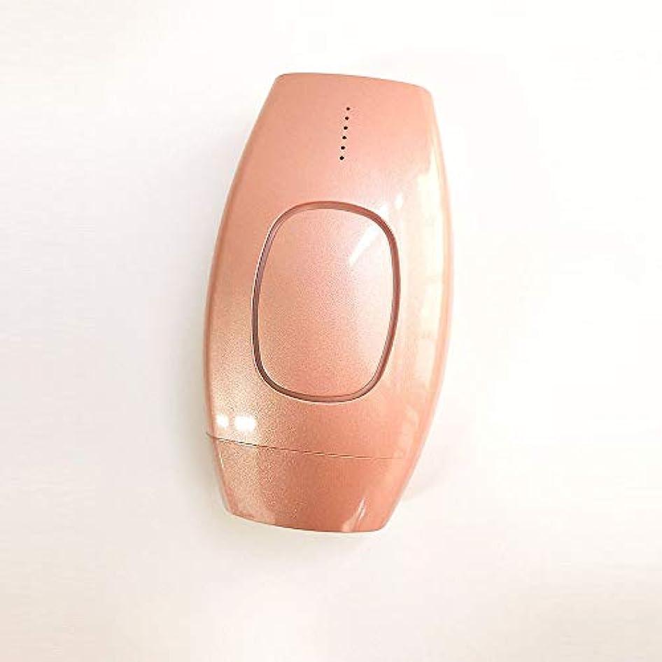 アイデア心臓通訳ホワイトゴールドで利用可能なボディ、顔、ビキニ、男性と女性に適した光脱毛剤、レーザー脱毛無痛美容器具、,Gold