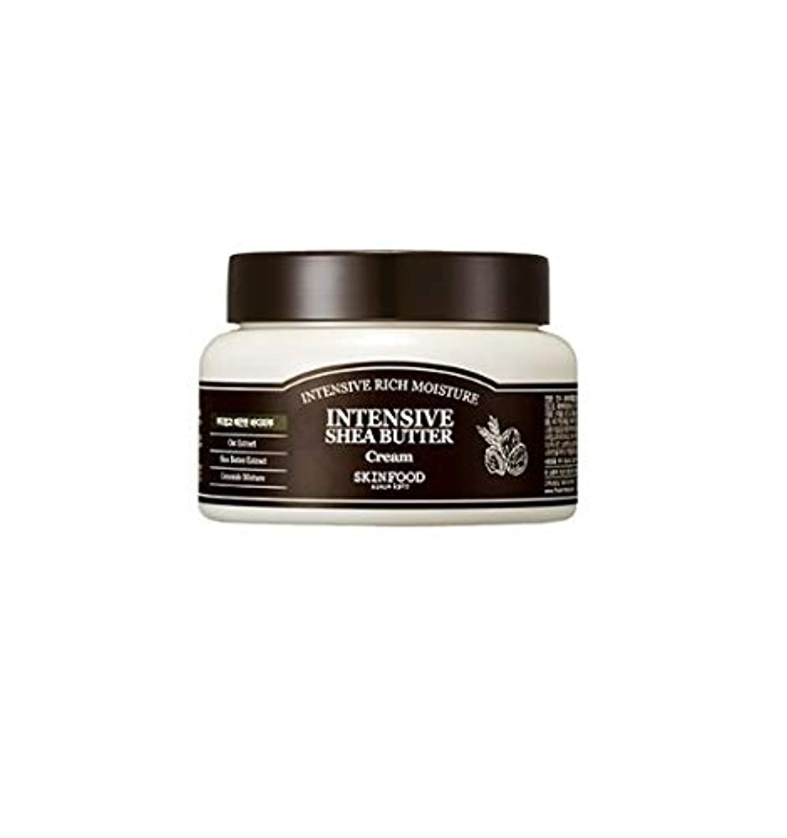 実験的分離するきつくSkinfood 集中シアバタークリーム/Intensive Shea Butter Cream 225ml [並行輸入品]