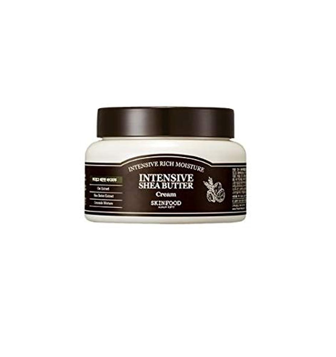 復活させるポンプ約Skinfood 集中シアバタークリーム/Intensive Shea Butter Cream 225ml [並行輸入品]