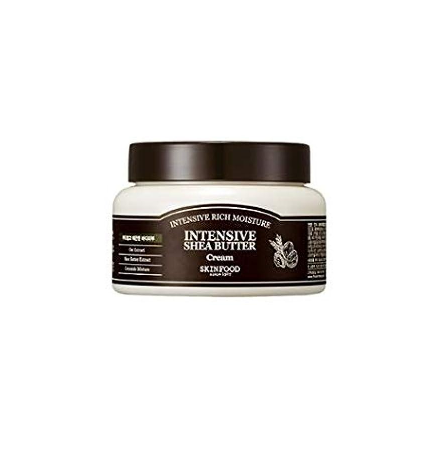 わざわざドキドキ広くSkinfood 集中シアバタークリーム/Intensive Shea Butter Cream 225ml [並行輸入品]