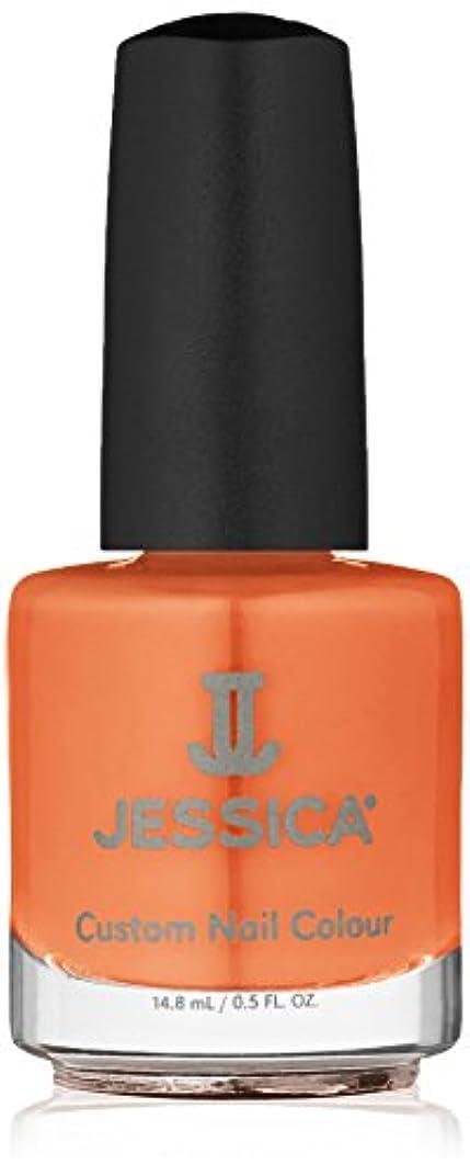 言い聞かせる確率独立したJessica Nail Lacquer - Fashionably Late - 15ml / 0.5oz