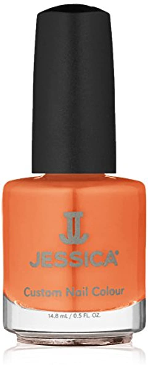 トレイ交通ラベンダーJessica Nail Lacquer - Fashionably Late - 15ml / 0.5oz