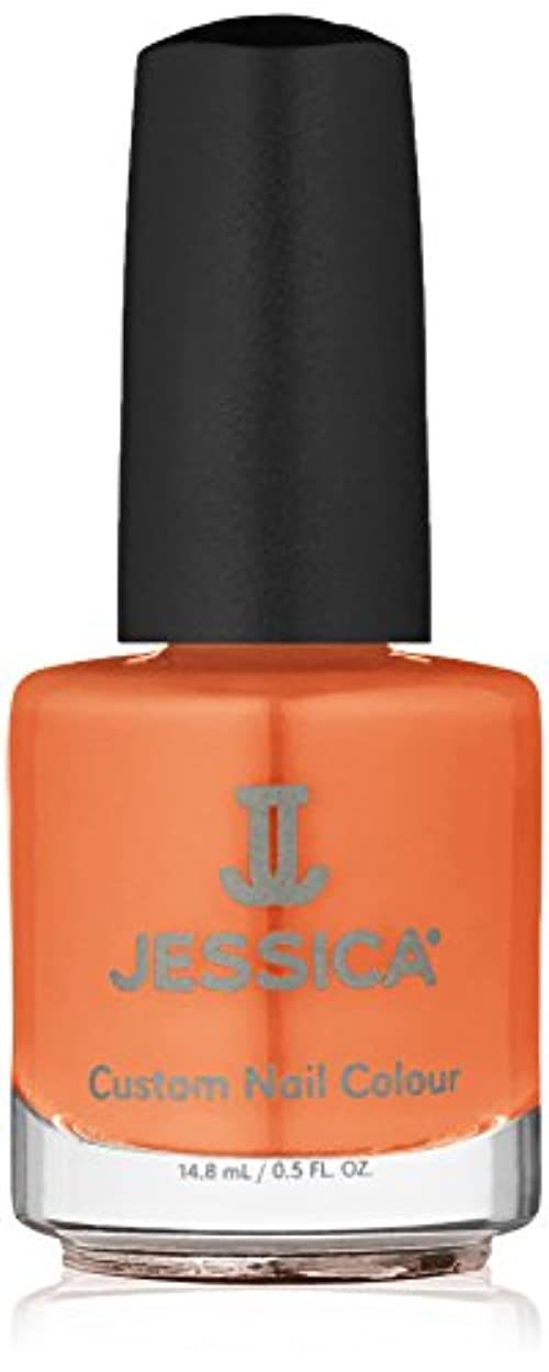 Jessica Nail Lacquer - Fashionably Late - 15ml / 0.5oz