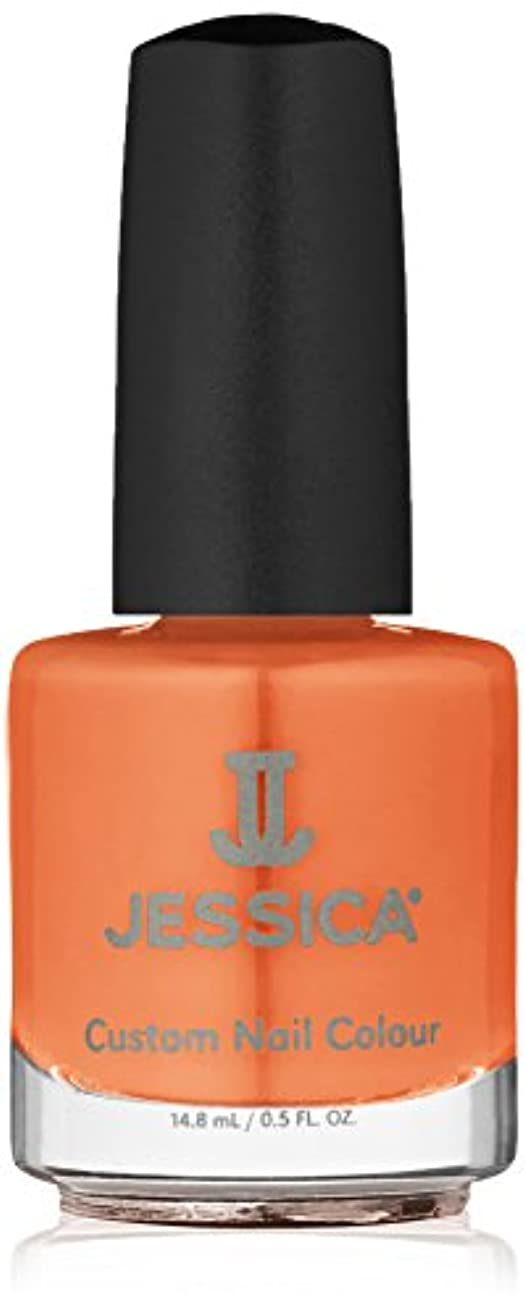 無効美しい内訳Jessica Nail Lacquer - Fashionably Late - 15ml / 0.5oz