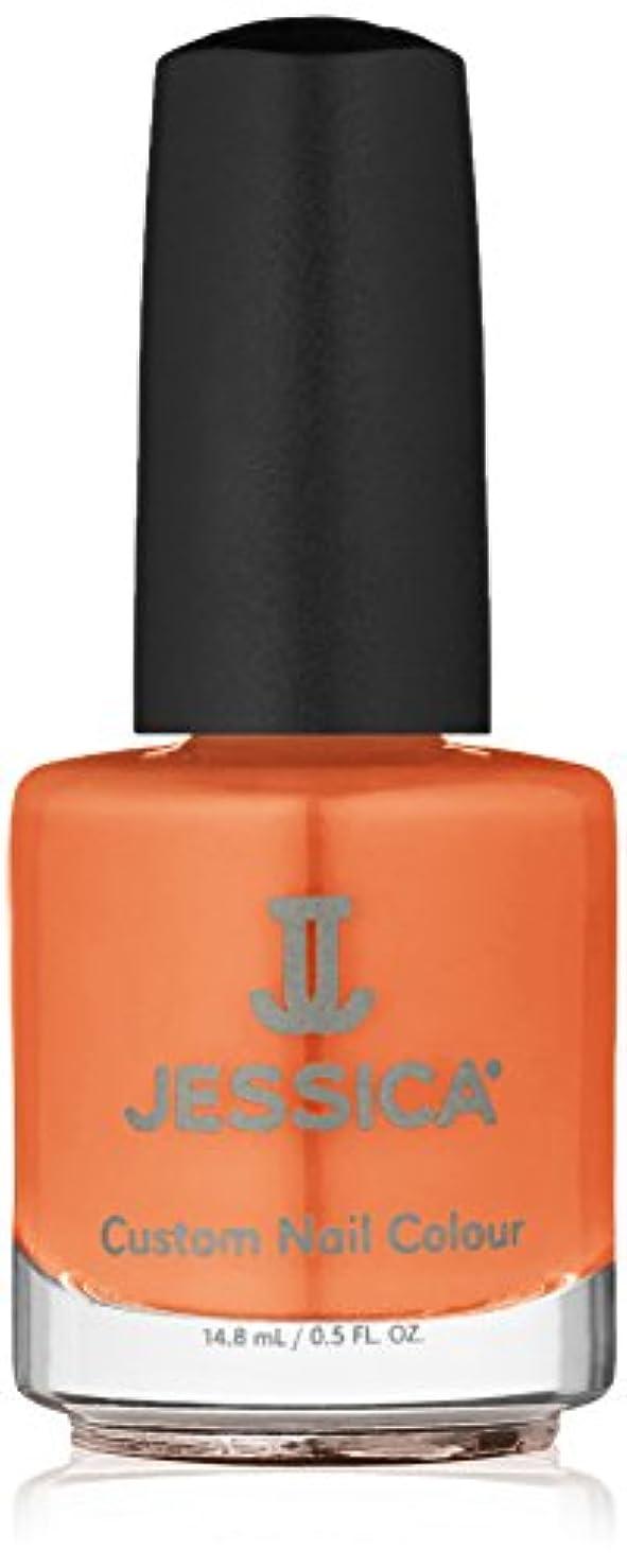 ほのか中級マトリックスJessica Nail Lacquer - Fashionably Late - 15ml / 0.5oz