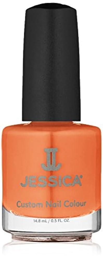 ホットそんなに無意味Jessica Nail Lacquer - Fashionably Late - 15ml / 0.5oz