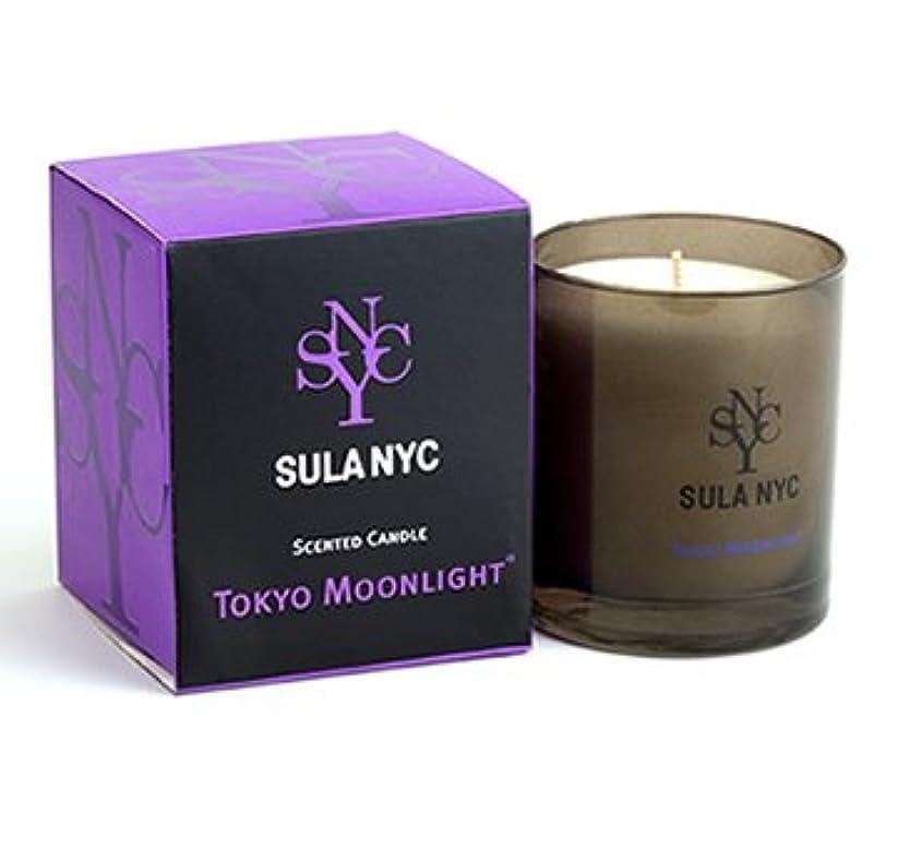 安価な暗唱する描写SULA NYC グラス キャンドル 190g TOKYO MOONLIGHT トーキョー?ムーンライト 燃焼時間:約45時間 スーラNYC