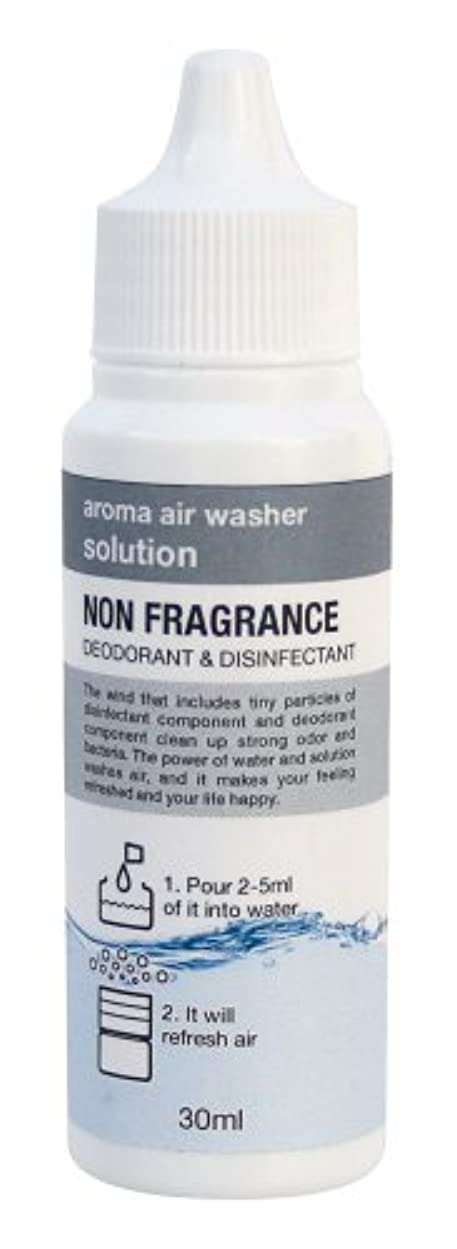 マージ空洞眠っている空気洗浄器 専用ソリューション 30ml 無香料