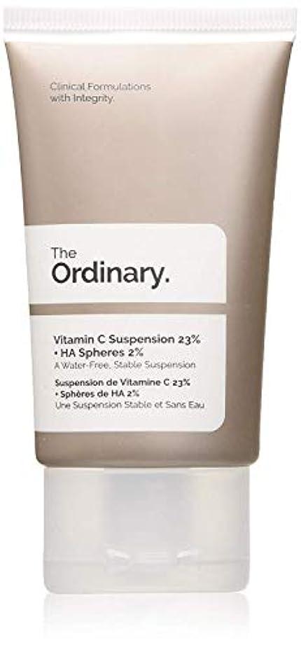 緩むメアリアンジョーンズ苦しめるThe Ordinary Vitamin C Suspension 23% + HA Spheres 2%