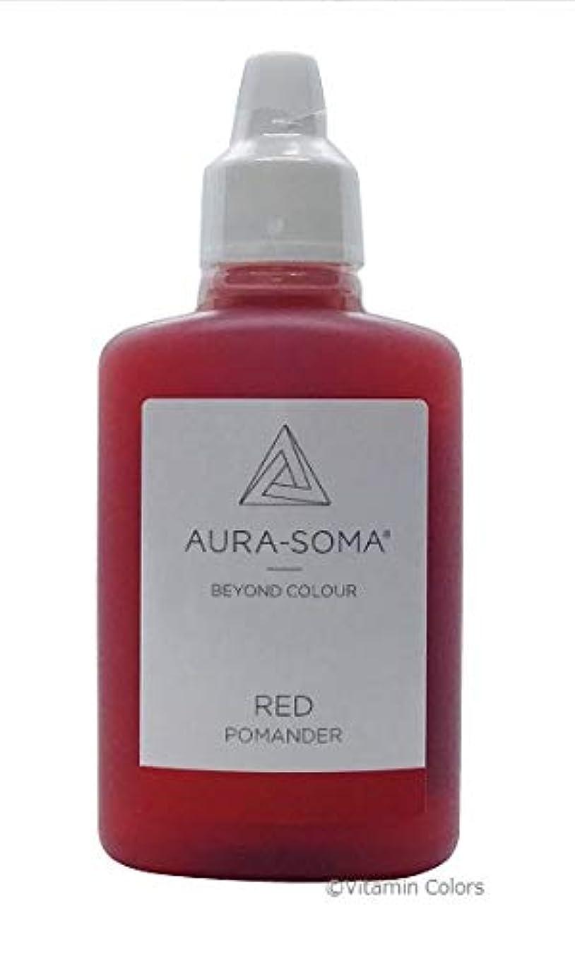 として許可下手オーラソーマ ポマンダー レッド/25ml Aurasoma