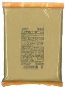 てりやきバーガーソース 400g 日本食研 業務用