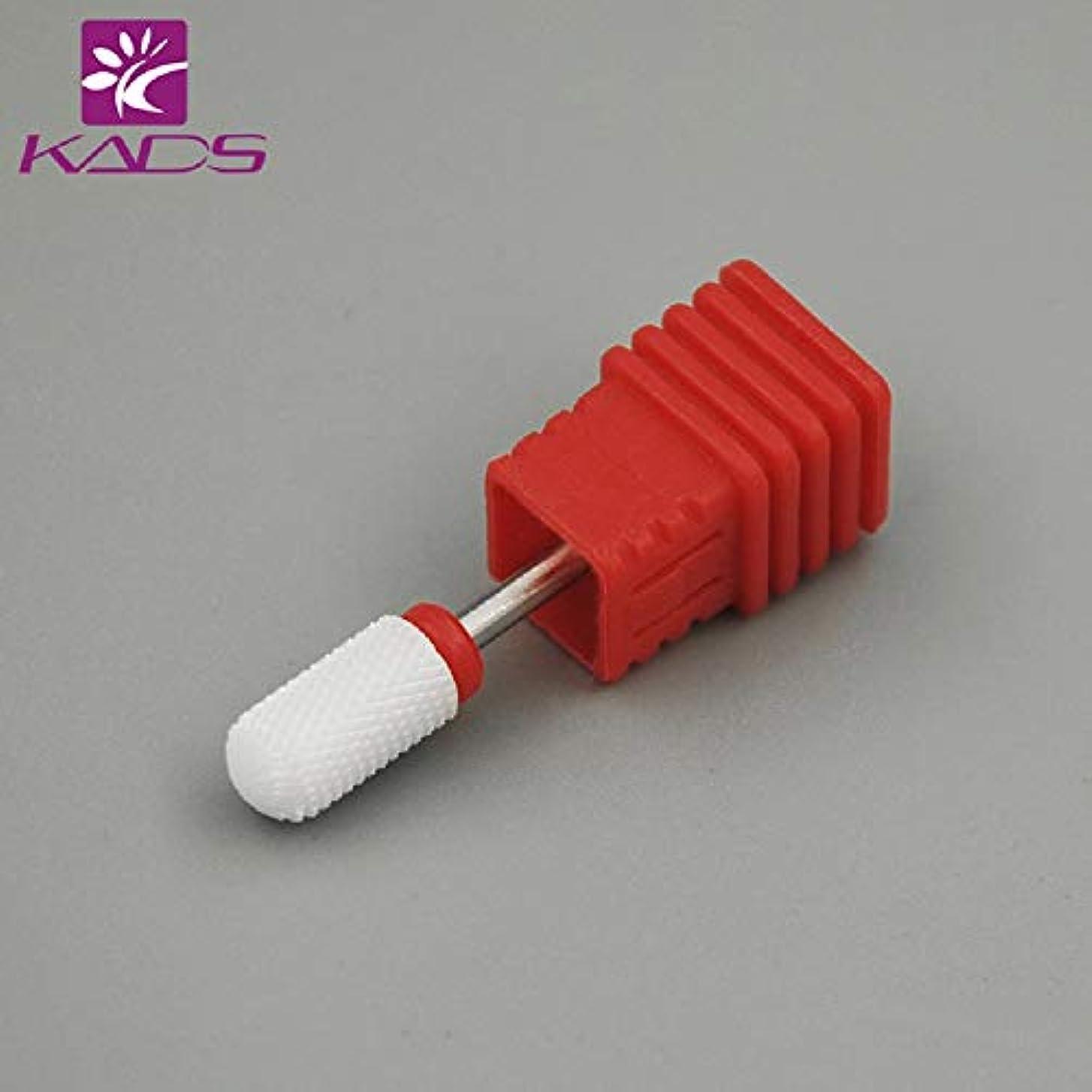大宇宙誰が魅力KADS 陶磁器ドリルビット 3個セット ネイルマシンビット ロータリーファイル 研削ネイル 切削工具 耐摩耗性 耐腐食性 高硬度 (F)