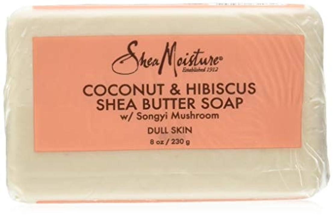 福祉円形落胆させるShea Moisture Coconut Hibiscus Bar Soap- 235 ml by Shea Moisture