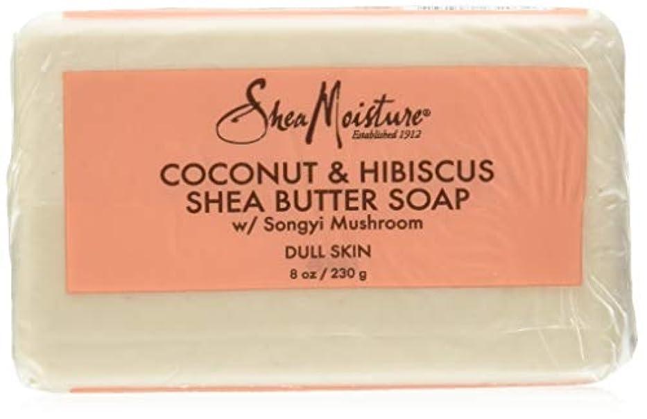 団結然としたモノグラフShea Moisture Coconut Hibiscus Bar Soap- 235 ml by Shea Moisture