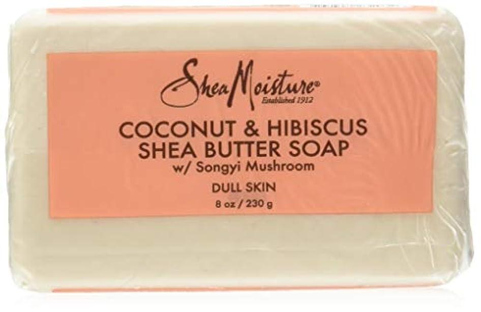 旧正月プレビュー北西Shea Moisture Coconut Hibiscus Bar Soap- 235 ml by Shea Moisture