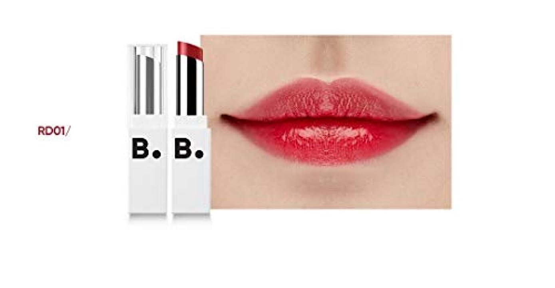 ポット再開最大限banilaco リップドローメルティングセラムリップスティック/Lip Draw Melting Serum Lipstick 4.2g #SRD01 Gun Red [並行輸入品]