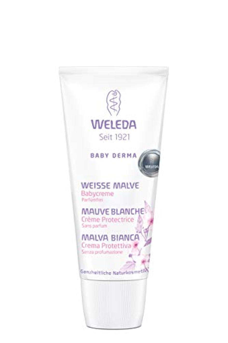 柔らかい強化する無効にするWELEDA(ヴェレダ) マイルド ベビーバーム 75ml 【無香料タイプ(精油不使用)?刺激に敏感なベビーに?おむつまわり、汗でムレやすい背中や首回りに】